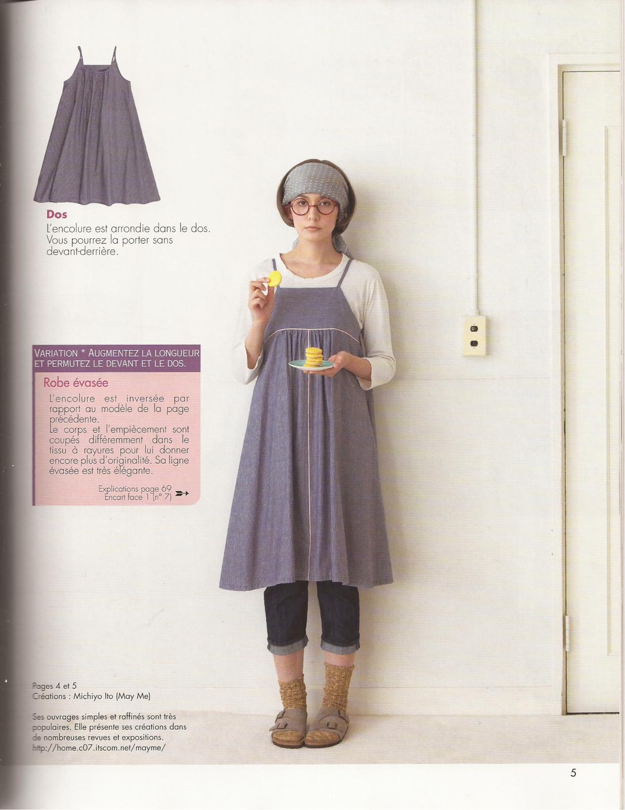 Couture japonaise