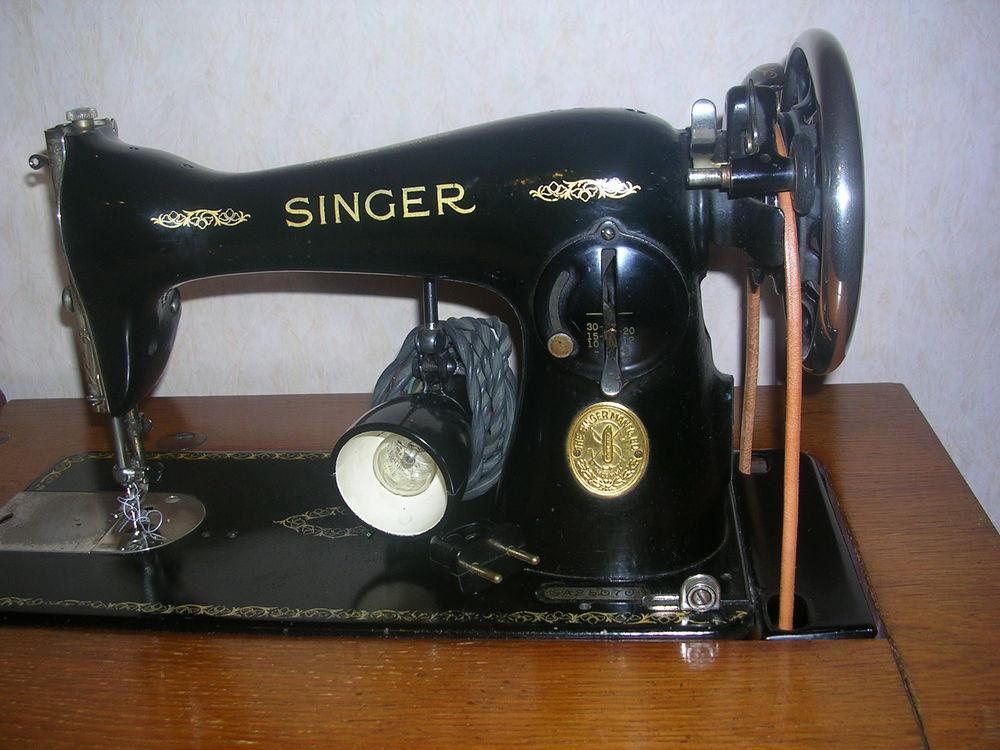 Machine à coudre singer prima35